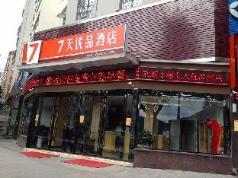 7 Days Premium·Chongqing Yunyang Chengzhongcheng Commercial Street, Chongqing