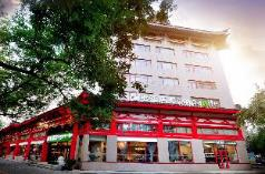 Campanile Hotels·Xi'An Bell & Drum Tower, Xian