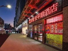 Chonpines Hotels·Anpingshun Shenzhen Airport, Shenzhen