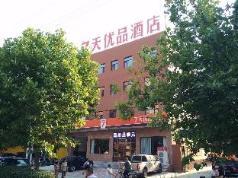 7 Days Premium·Baoding Yi County Taiyuan Street, Baoding