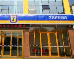 7 Days Inn·Binzhou Yangxin Inzone, Binzhou