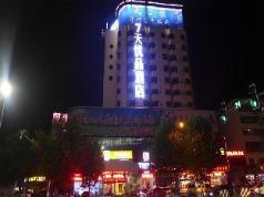 7 Days Premium·Xinyang Railway Station Culture Center, Xinyang