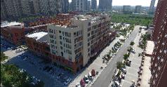 7 Days Premium·Jining Yanzhou Sun Fortune Plaza, Jining
