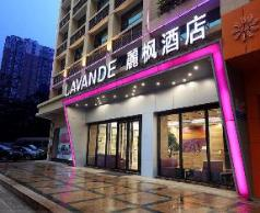 Lavande Hotels·Qingyuan Jinbiwan, Qingyuan