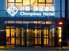 Chonpines Hotels·Zhengzhou East Railway Station, Zhengzhou