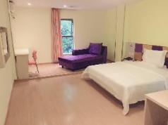 7 Days Inn·Huitong Railway Station Square, Huaihua