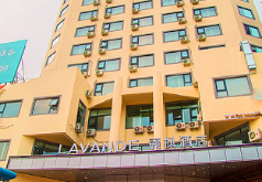 Lavande Hotels·Qingdao Wusi Square, Qingdao