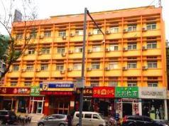 7 Days Inn·Jinan Honglou Xi Road Shandong University North Entrance, Jinan