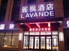 Lavande Hotels·Jilin Songjiang Road Jiangwan Daqiao, Jilin City