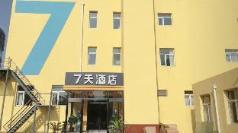7 Days Inn·Jiexiu Yingcui Street, Jinzhong