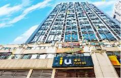 IU Hotels·Chongqing Jiangbei International Airport Terminal 2, Chongqing