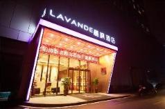 Lavande Hotels·Changsha West Fuyuan Road Wanke City, Changsha