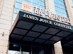James Joyce Coffetel·Lanzhou Xiguan Cross, Lanzhou