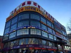 7 Days Inn·Hohhot Zhongshan Road, Hohhot