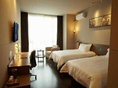 Jinjiang Inn Select Ningbo Hangzhouwan Dazhong Chanyeyuan, Ningbo