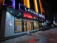 Lavande Hotels·Gaozhou Chengdong Bus Station, Maoming