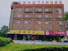 7 Days Premium·Dongguan Houjie Exhibition Centre Shatian, Dongguan