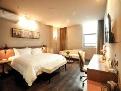 Jinjiang Inn Select Liaocheng Chiping Zaoxiang Street, Liaocheng