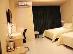 Jinjiang Inn Longyan Wanda Plaza, Longyan