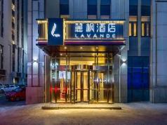 Lavande Hotels·Langfang Municipal Government, Langfang