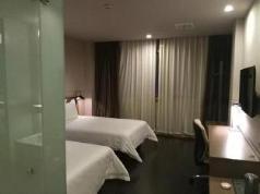 Jinjiang Inn Select Taizhou Taixing South Runtai Road, Taizhou (Jiangsu)