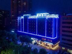 Lavande Hotels·Qingyuan Xincheng Bus Station, Qingyuan