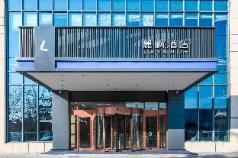 Lavande Hotels·Linyi Yinan Junyue Shopping Center, Linyi