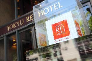 Reviews Takamatsu Tokyu REI Hotel