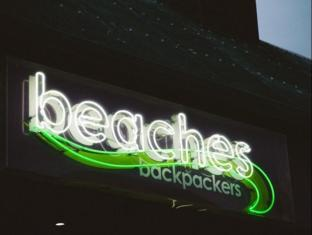 Beaches Backpackers Đảo Whitsundays