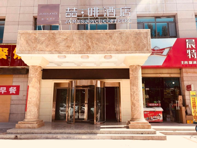 Chonpho Hotel Xining Wanda Plaza Store Xining China