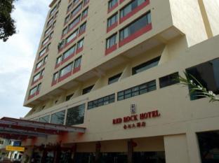 Red Rock Hotel - Penang