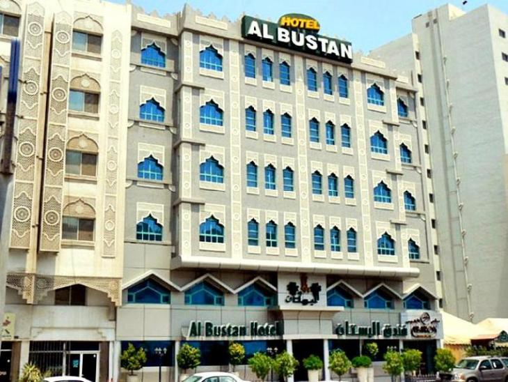 Al Bustan Hotel photo 4