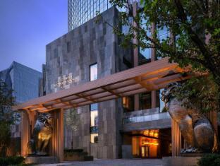 Rosewood Beijing Hotel - Beijing