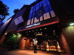 Hotel Okura Sapporo image