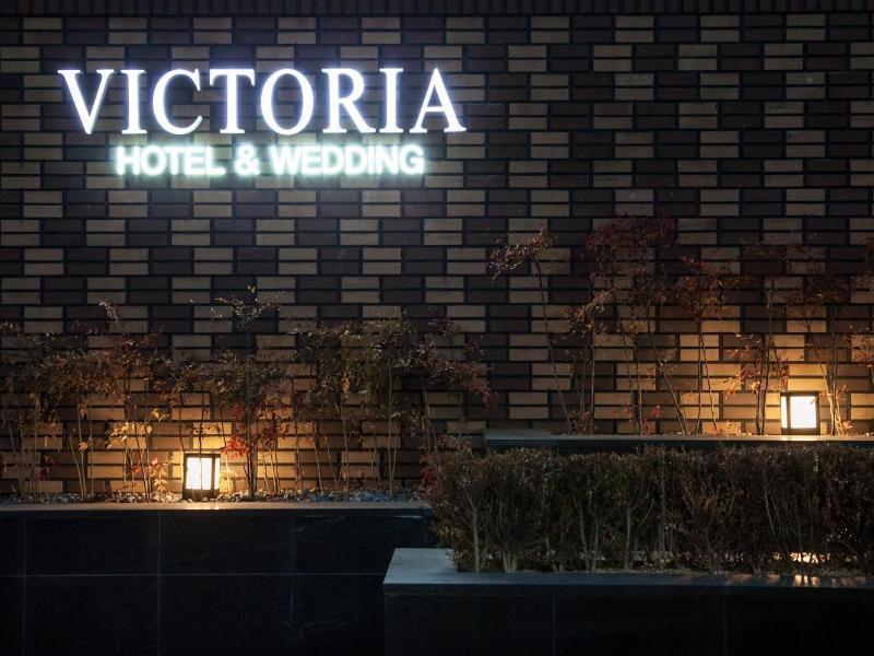 South Korea-빅토리아 호텔 (Victoria Hotel)