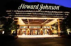 Howard Johnson Tianyuan Jiuzhaigou Resort, Jiuzhaigou
