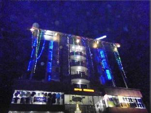 Hotel Revis Heights Аллеппи