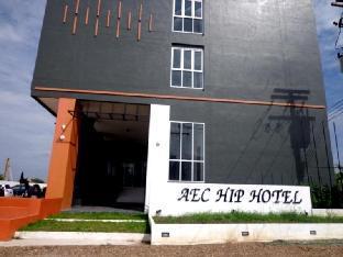 AEC ヒップ ヘリテージ マハーサーラカーム ホテル Aec Hip Heritage Mahasarakham Hotel