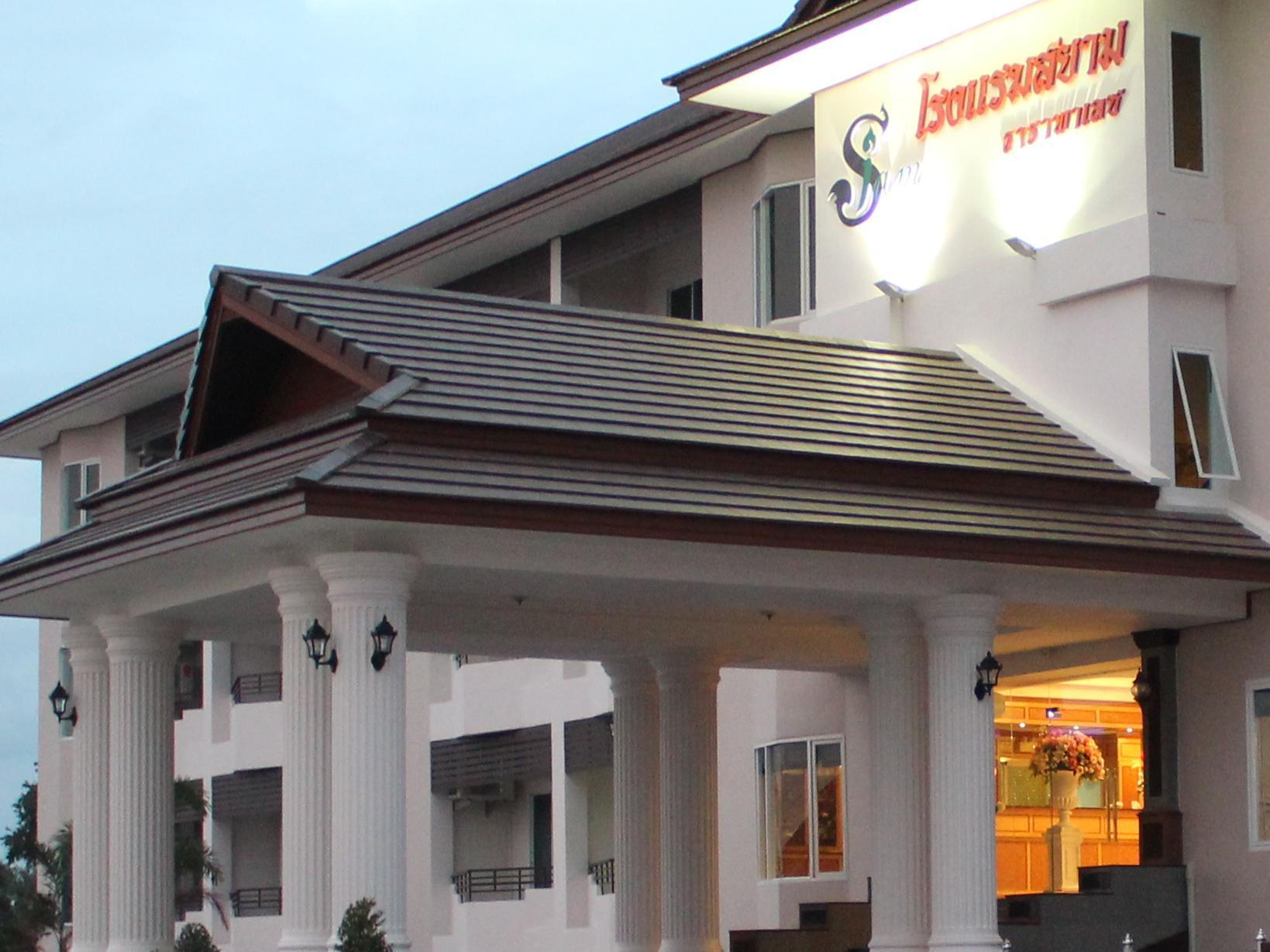 โรงแรมสยามธารา พาเลซ