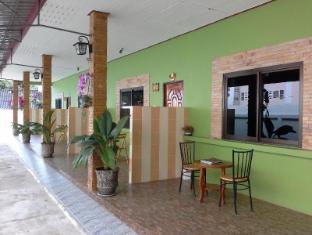 Lucky Home Resort - Ranong