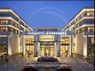 Worldhotel Grand Juna Hotel - Wuxi
