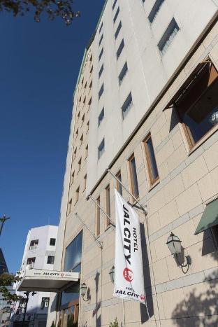 Get Coupons Hotel JAL City Aomori