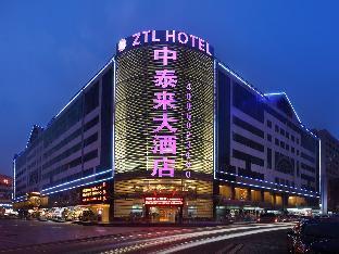 深圳中泰來大酒店