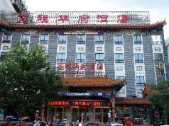 Huafu International Hotel, Beijing