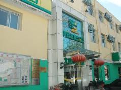 Beijing Zhong An Hotel, Beijing