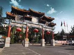 Beijing Zi Yu Hotel, Beijing