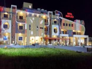 Hotel Sun Plaza - Somnath