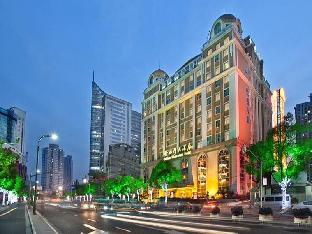 Get Promos Golden River-View Hotel