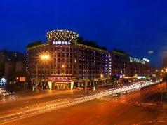 Jinyu Sunshine Hotel, Chengdu