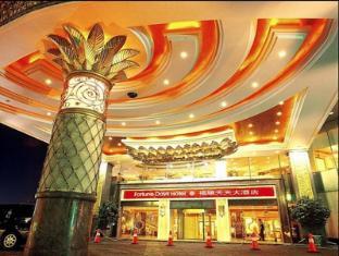 Harbin Fortune Days Hotel Harbin